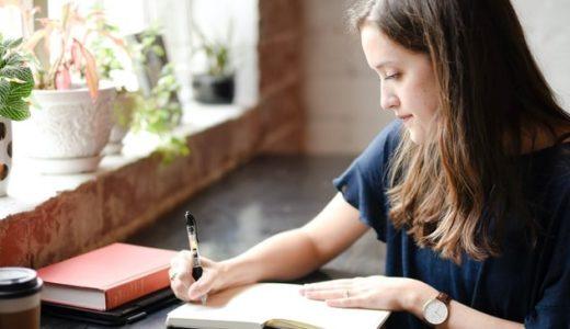 「書きにくい」穴場キーワードを簡単に書く方法!