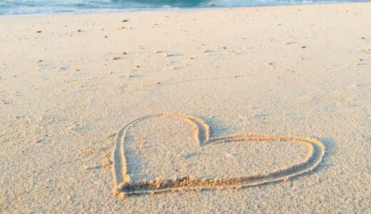 保護中: こどもが喜ぶ砂浜遊び9つ!寒い冬場も親子で楽しめるものを厳選!