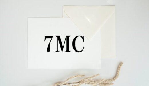 「7th Marketinga Club」約2年在籍している私が率直レビュー!私は入って良かったと思ってるよ。